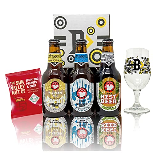Hitachino Nest Japanese Craft Beer Gift Set With Branded Glass (3 Beers & Glass)